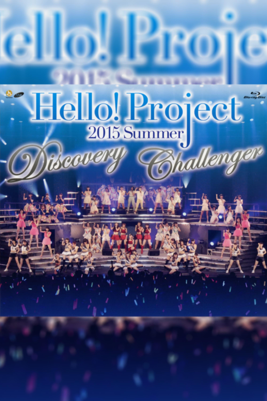 Hello! Project 2015 Summer ~CHALLENGER~