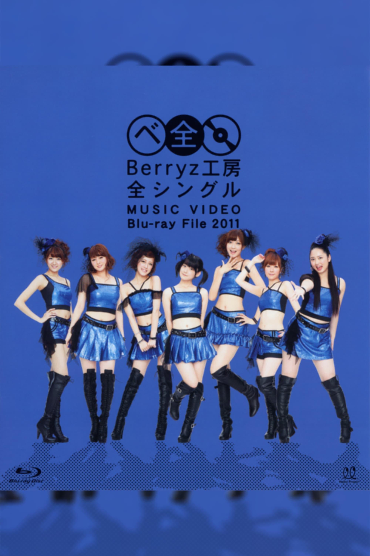 Berryz Koubou Zen Single MUSIC VIDEO Blu-ray File 2011