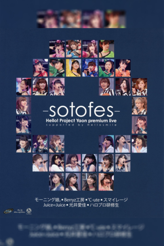 Hello! Project 2013 Spring Yaon Premium LIVE ~Soto Fes~