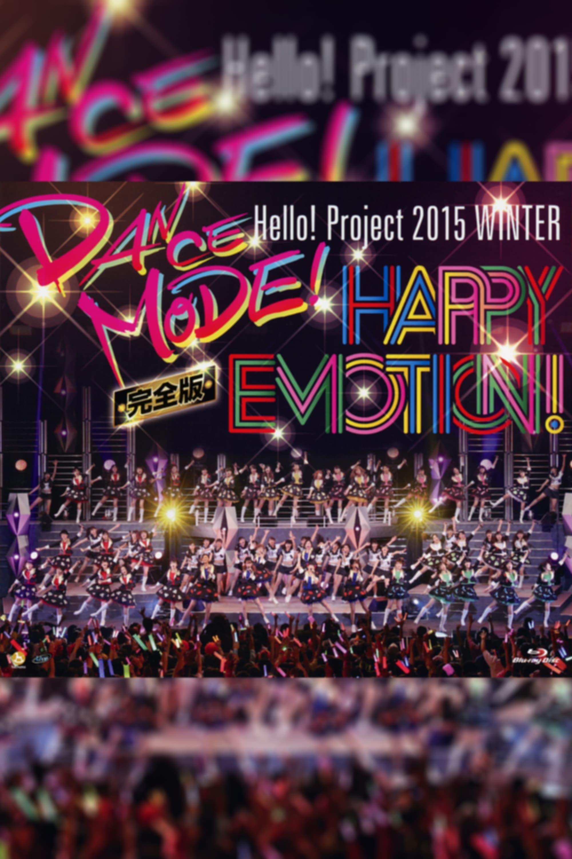 Hello! Project 2015 Winter ~DANCE MODE!~