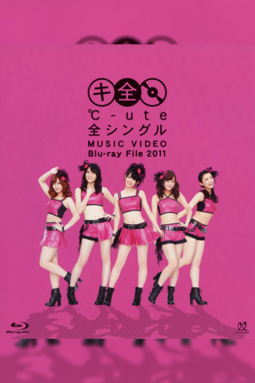 ℃-ute Zen Single MUSIC VIDEO Blu-ray File 2011