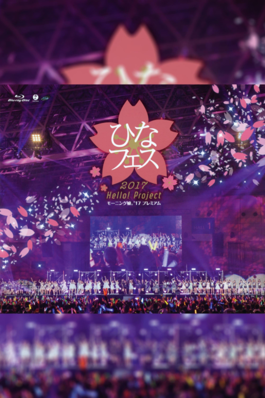 Hello! Project 2017 Hina Fes ~Morning Musume.'17 Premium~