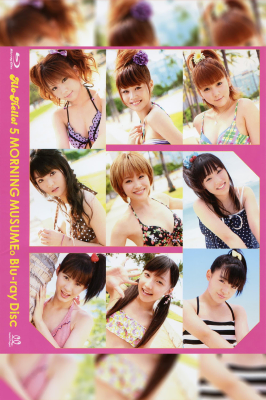 Alo-Hello! 5 ~Morning Musume.~