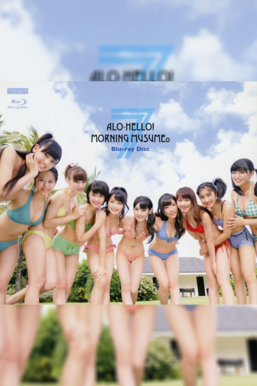 Alo-Hello! 7 ~Morning Musume.~
