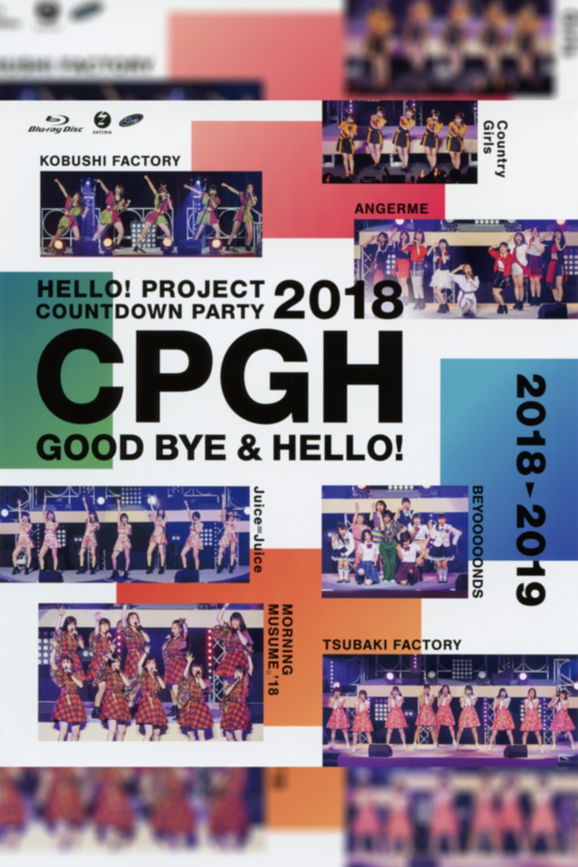 Hello! Project 2018 COUNTDOWN PARTY 2018-2019 ~GOODBYE & HELLO!~ Hello! Project 20th Anniversary!!