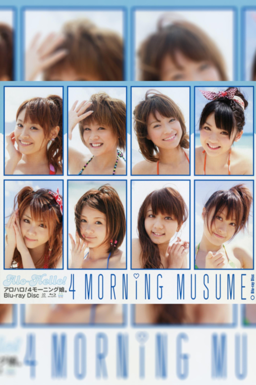 Alo-Hello! 4 ~Morning Musume.~