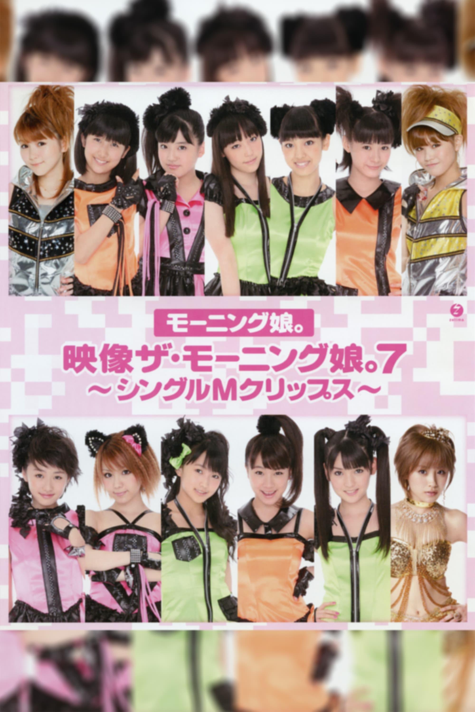 Eizouza・Morning Musume. 7 ~Single M Clips~