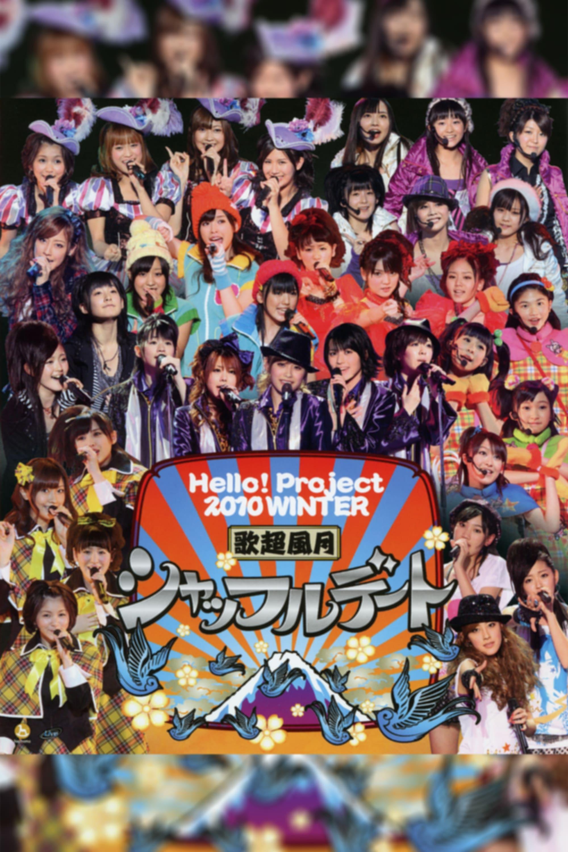 Hello! Project 2010 Winter Kachou Fuugetsu ~Shuffle Date~