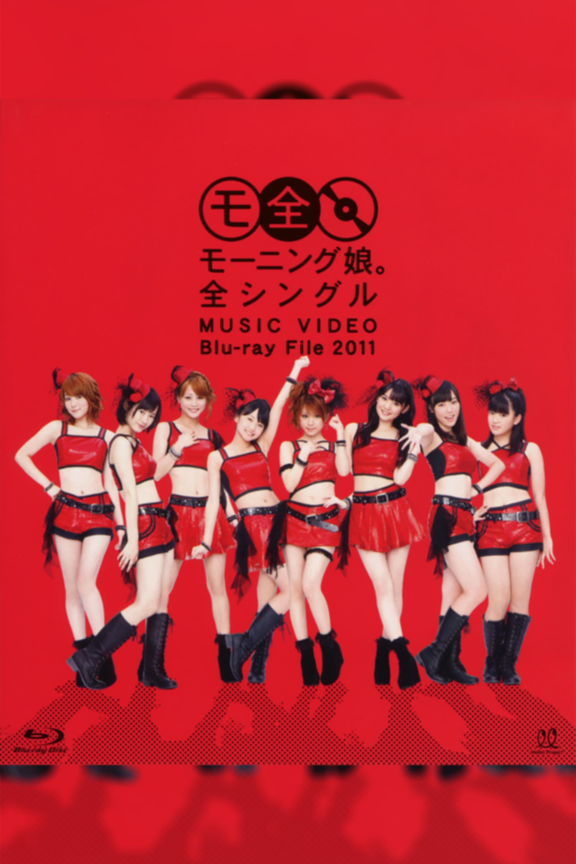 Morning Musume. Zen Single MUSIC VIDEO Blu-ray File 2011