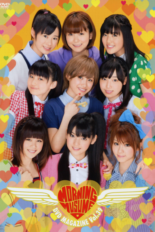 Morning Musume. DVD Magazine Vol.39