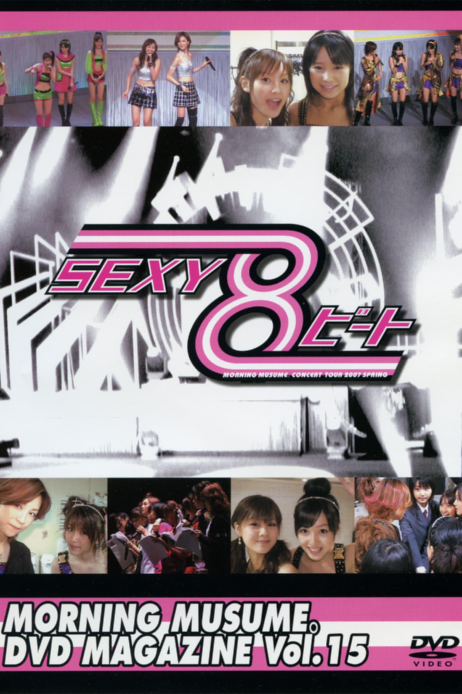 Morning Musume. DVD Magazine Vol.15