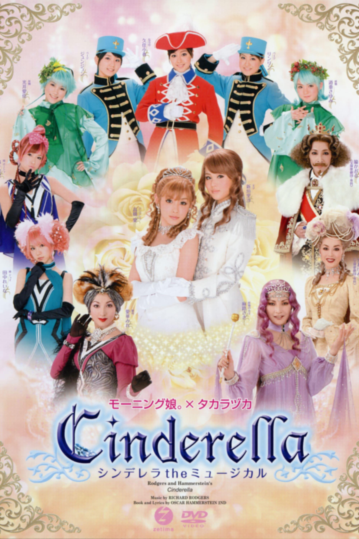 Cinderella ~The Musical~
