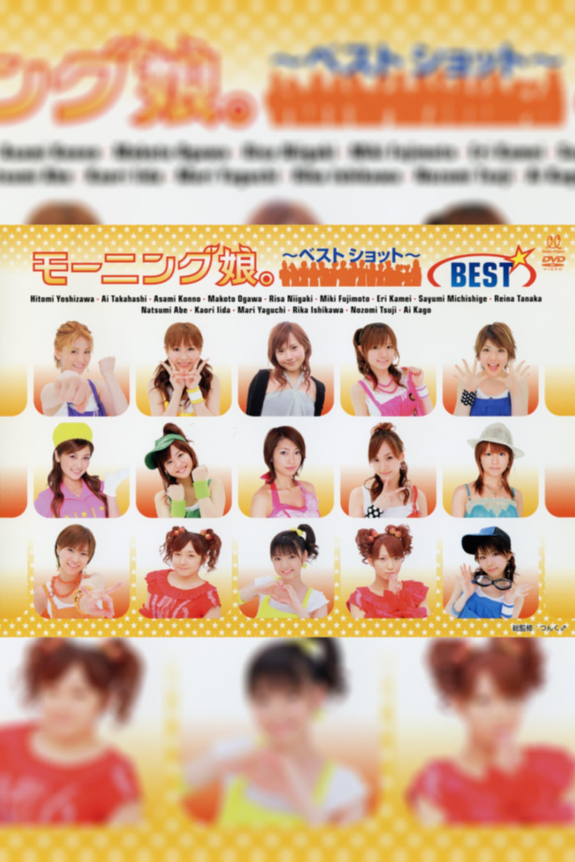 Morning Musume. ~Best Shot~ BEST