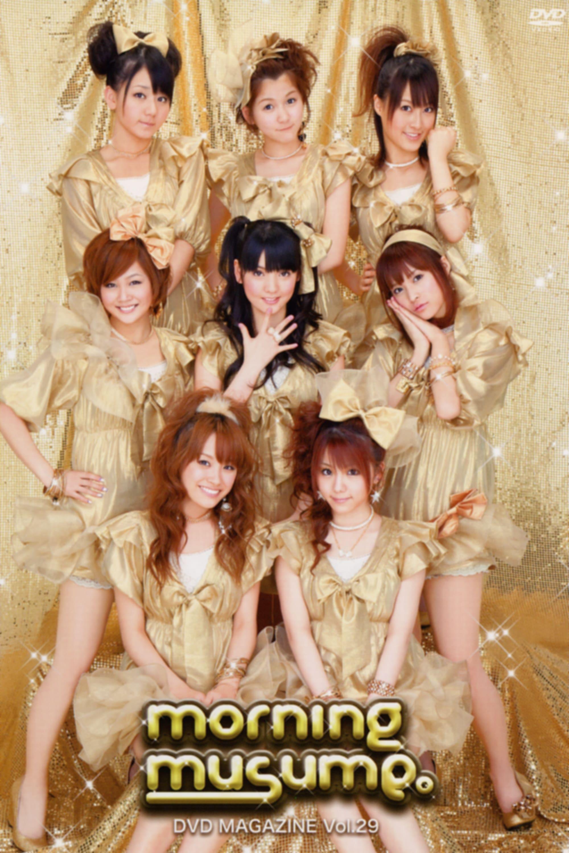 Morning Musume. DVD Magazine Vol.29