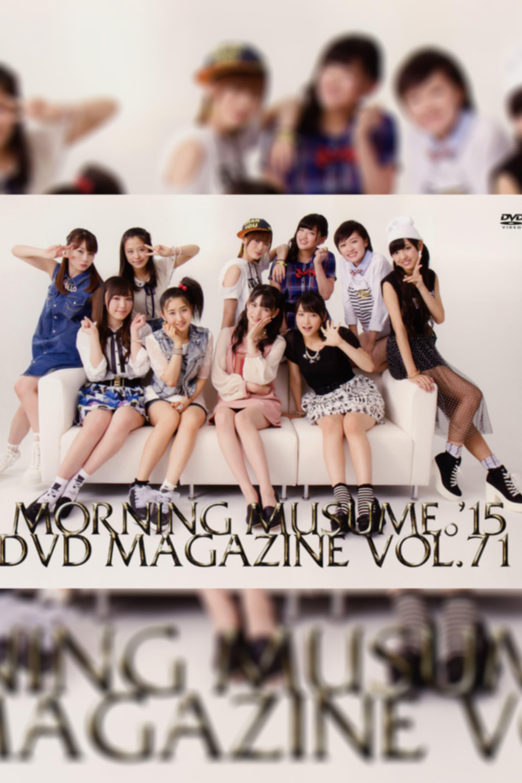 Morning Musume.'15 DVD Magazine Vol.71