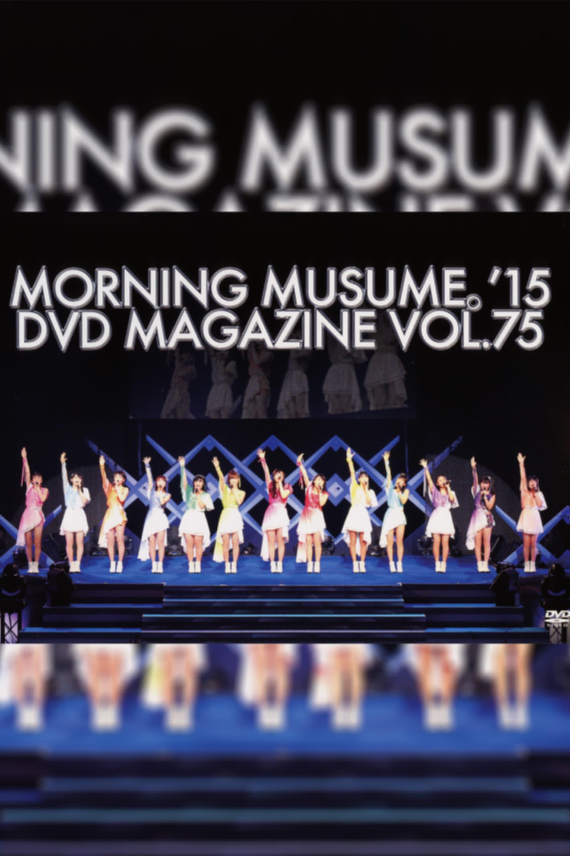 Morning Musume.'15 DVD Magazine Vol.75