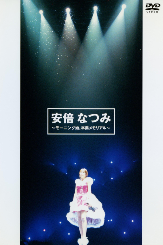 Abe Natsumi ~Morning Musume. Sotsugyou Memorial~