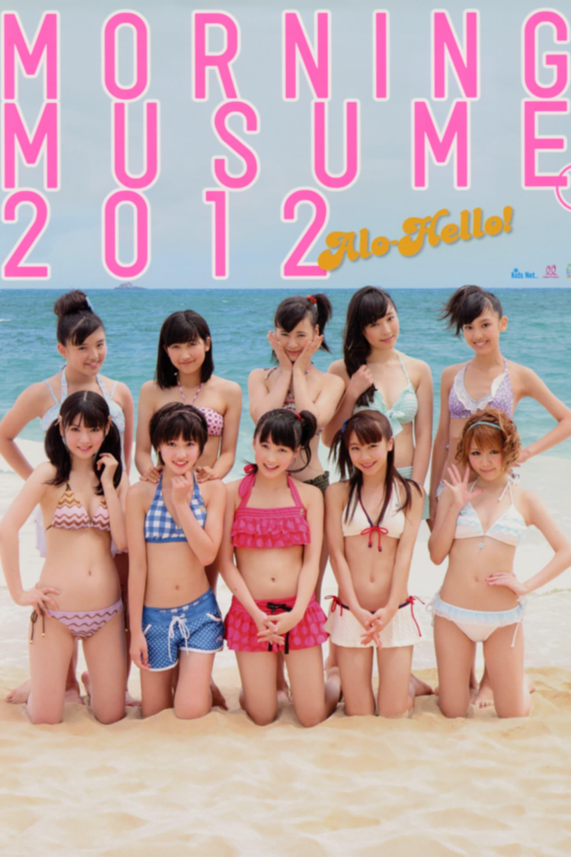 Alo-Hello! Morning Musume. Shashinshuu 2012