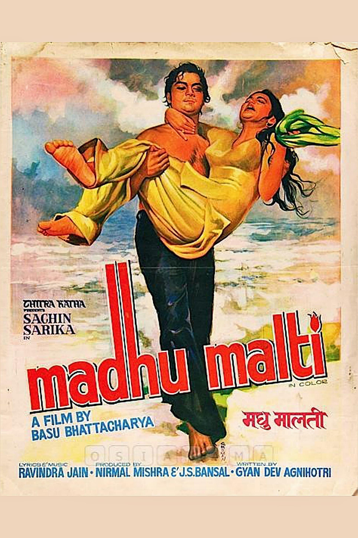 Madhu Malti