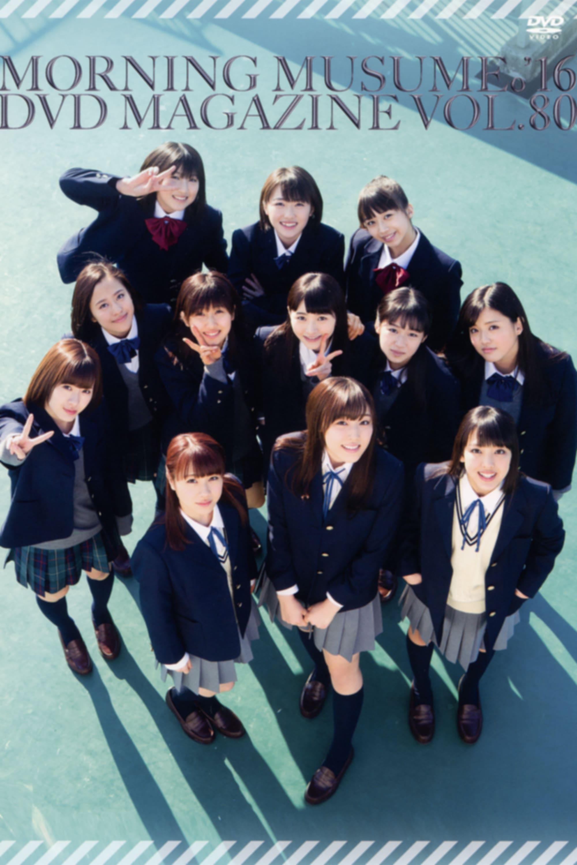 Morning Musume.'16 DVD Magazine Vol.80