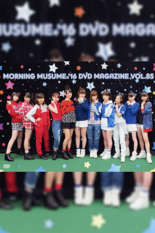 Morning Musume.'16 DVD Magazine Vol.85