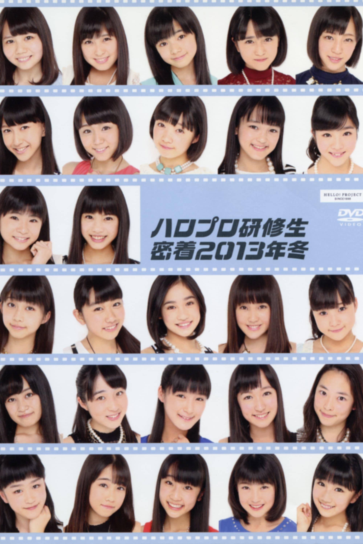 Hello Pro Kenshuusei 2013 Winter Micchaku