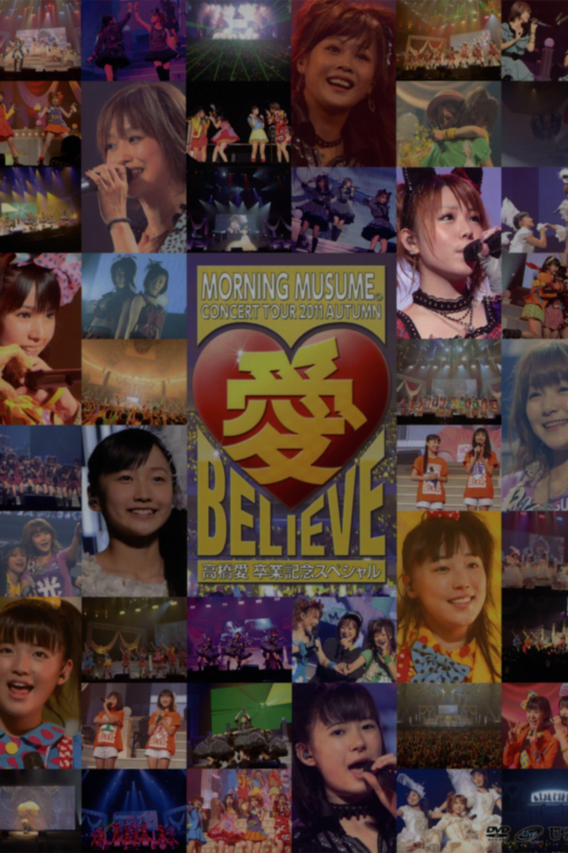 Morning Musume. 2011 Autumn Solo Tanaka Reina Ai BELIEVE ~Takahashi Ai Sotsugyou Kinen Special~