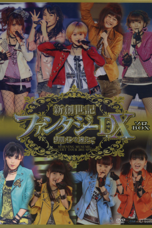Morning Musume. 2011 Spring Solo Fukumura Mizuki Shin Souseiki Fantasy DX ~9ki Mem wo Mukaete~