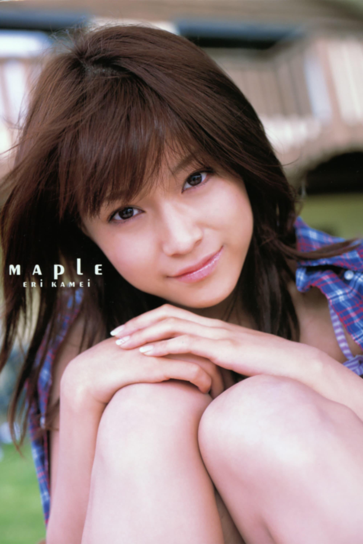 Kamei Eri ~MAPLE~