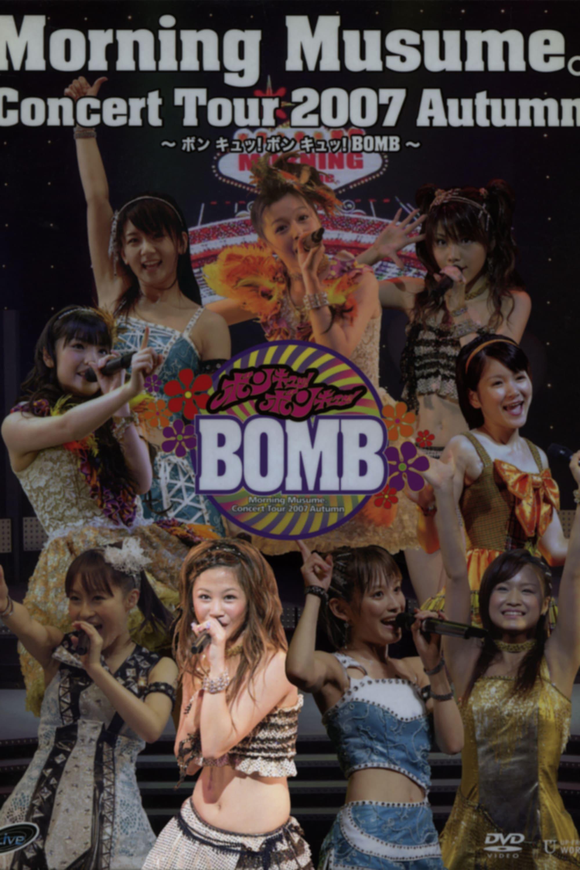 Morning Musume. 2007 Autumn Solo Niigaki Risa ~Bon Kyu! Bon Kyu! BOMB~