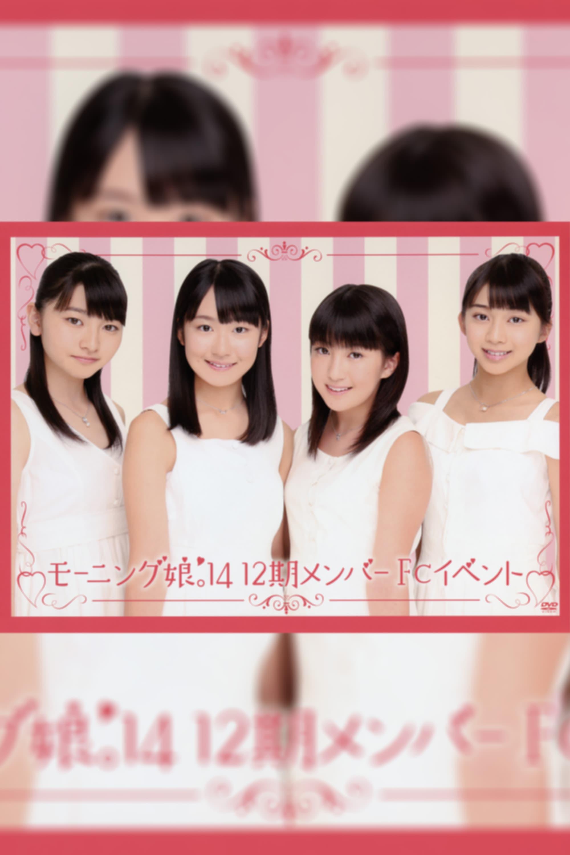 Morning Musume. 12ki Member FC Event