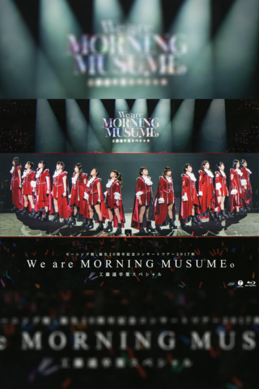 Morning Musume.'17 2017 Autumn Tanjou 20 Shuunen Kinen ~We are MORNING MUSUME.~ Kudo Haruka Sotsugyou Special