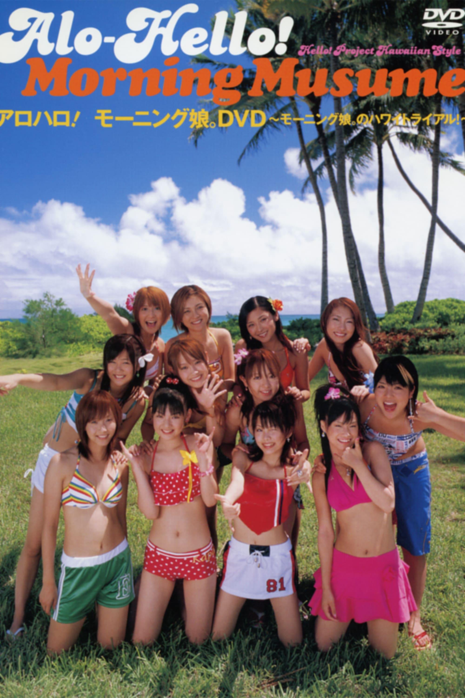 Alo-Hello! ~Morning Musume.~