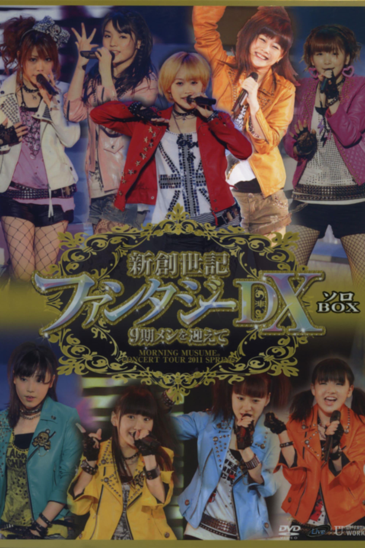 Morning Musume. 2011 Spring Solo Niigaki Risa Shin Souseiki Fantasy DX ~9ki Mem wo Mukaete~