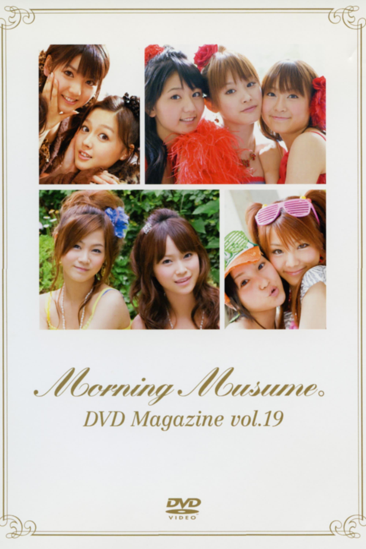 Morning Musume. DVD Magazine Vol.19