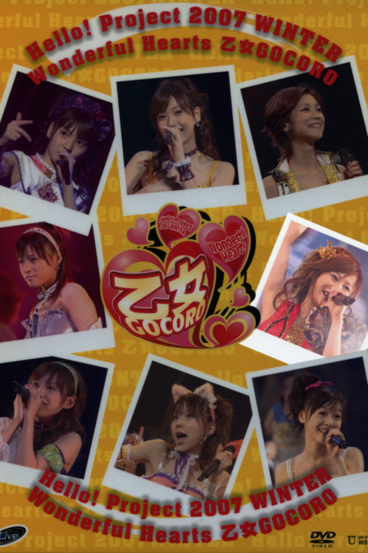 Hello! Project 2007 Winter Solo Niigaki Risa ~Wonderful Hearts Otome Gocoro~