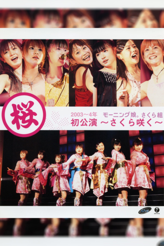 Morning Musume. 2004 Winter Sakura Gumi Hatsu Kouen ~Sakura Saku~