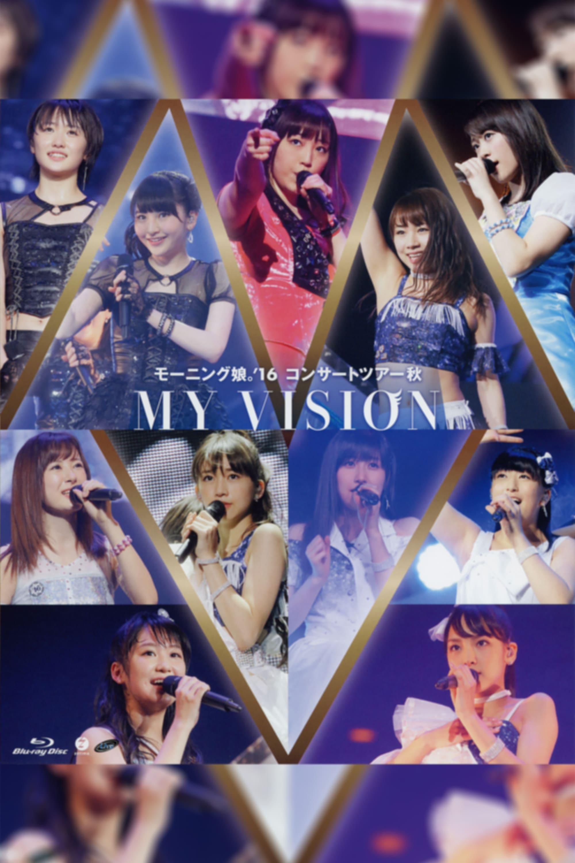 Morning Musume.'16 2016 Autumn ~MY VISION~