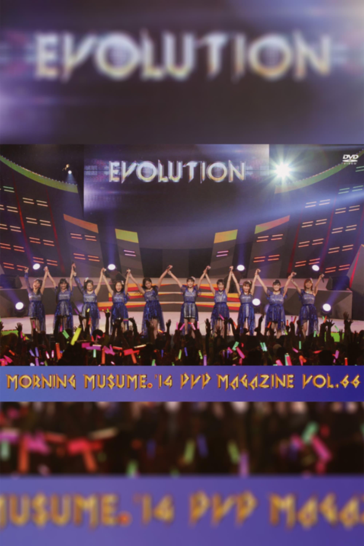 Morning Musume.'14 DVD Magazine Vol.66