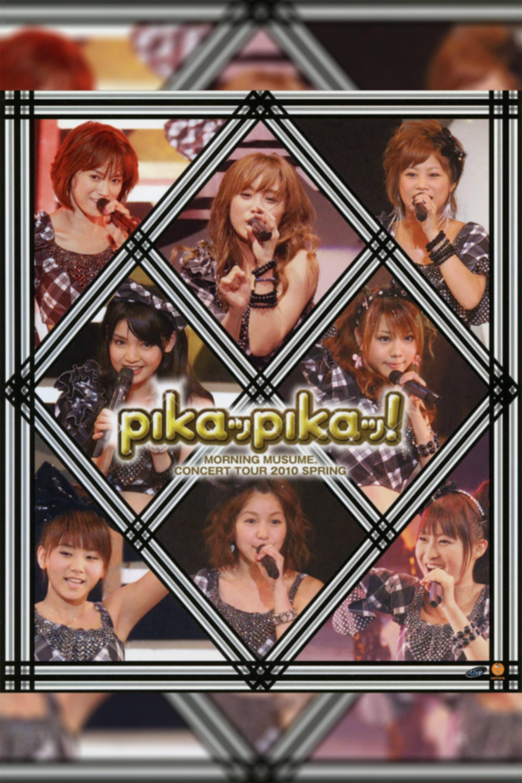 Morning Musume. 2010 Spring ~Pikappika!~