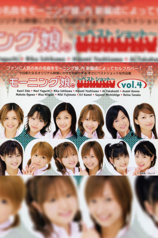 Morning Musume. ~Best Shot~ vol.4