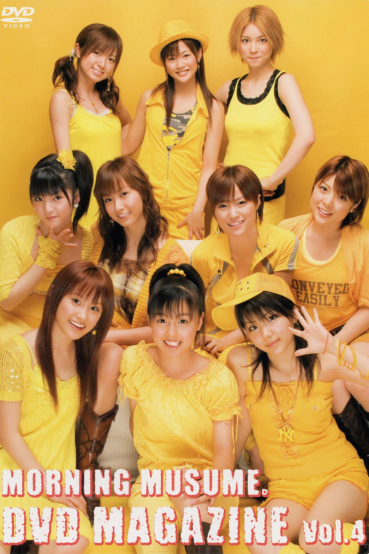 Morning Musume. DVD Magazine Vol.4