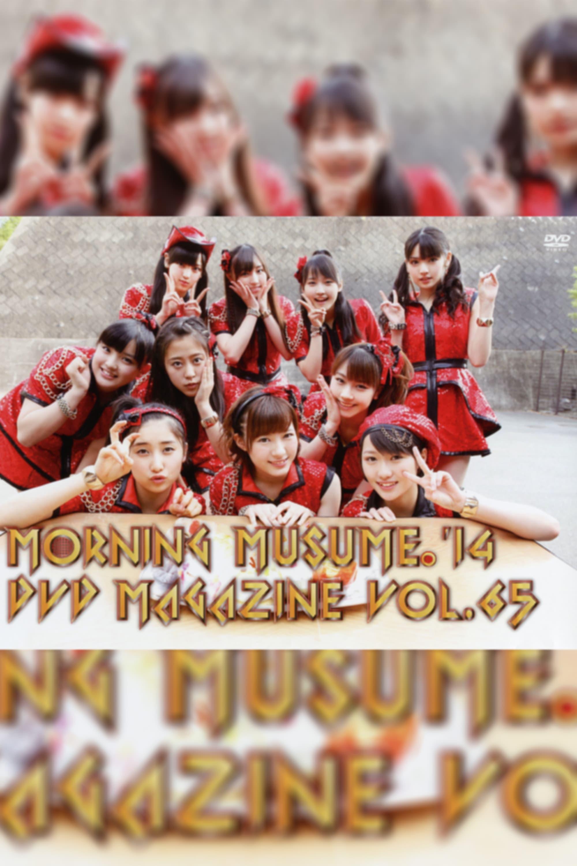 Morning Musume.'14 DVD Magazine Vol.65