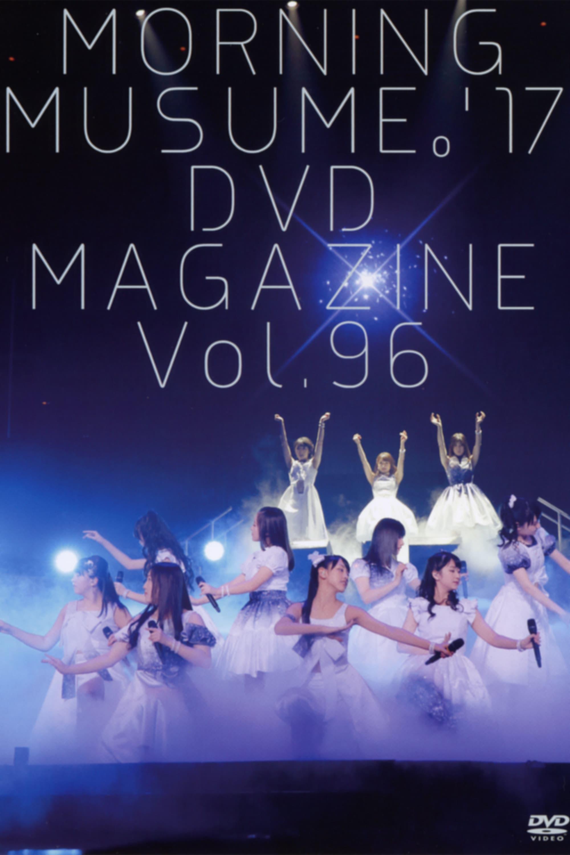 Morning Musume.'17 DVD Magazine Vol.96