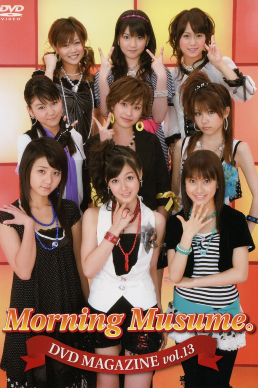 Morning Musume. DVD Magazine Vol.13