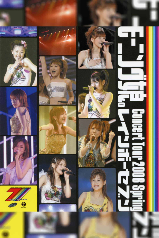 Morning Musume. 2006 Spring ~Rainbow Seven~