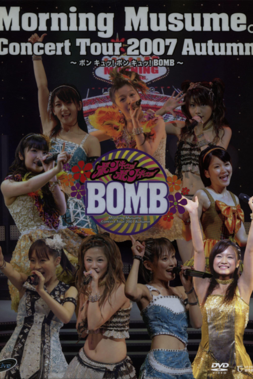 Morning Musume. 2007 Autumn Solo Kamei Eri ~Bon Kyu! Bon Kyu! BOMB~