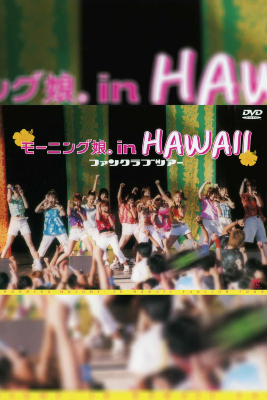 Hawaii FC Tour 2003 ~Morning Musume.~