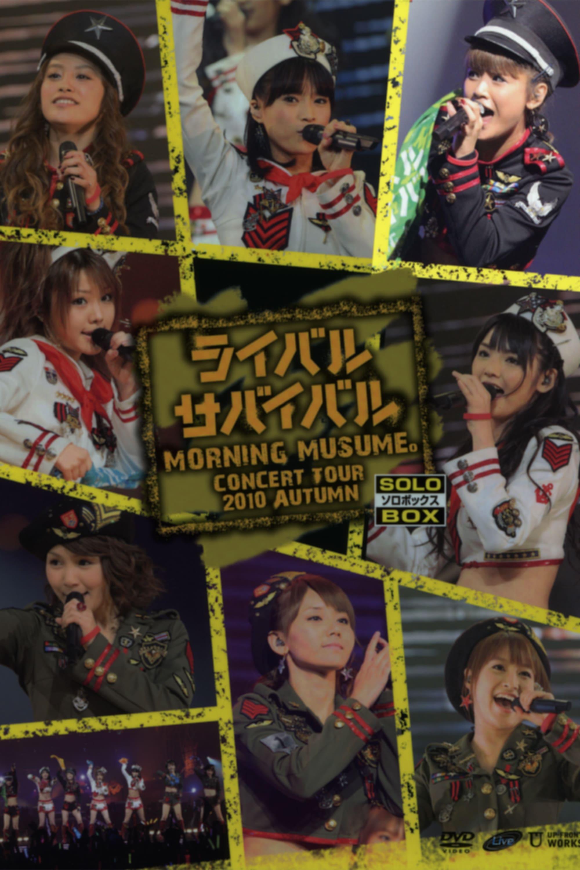 Morning Musume. 2010 Autumn Solo Niigaki Risa ~Rival Survival~