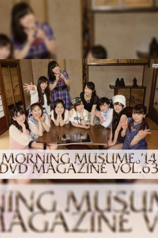 Morning Musume.'14 DVD Magazine Vol.63